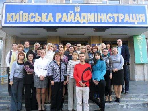 OMR.GOV.UA - Официальный сайт города Одесса   Районные администрации ... 6baef7a724265