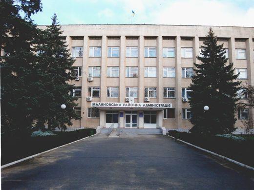 Получение документов на электроснабжение в Генерала Антонова улица электричество от ветра для дома купить