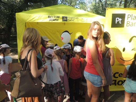 http://omr.gov.ua/images/Image/2014_2/Kultura/15_09_Gorod_Professiy/2.JPG