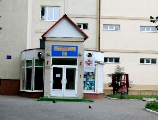 Цгб 6 екатеринбург официальный сайт поликлиника