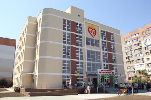 Детская поликлиника на ахазова 5 расписание врачей