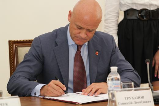 Депутат Городского Совета Программа