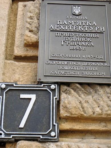 1 В Одессе взялись за реставрацию здания, в котором расположен всемирный клуб одесситов