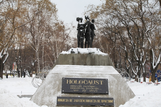 1 В Одессе почтили память жертв Холокоста
