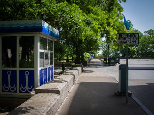 Одесситов научат быть раскрепощенными -Новости Одессы