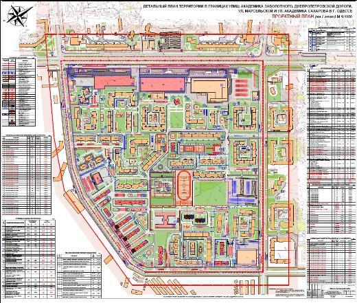 """Pr_plan_I_etap У Труханова положили глаз на """"Поле Чудес"""": там построят два ТЦ и 13 многоэтажек"""