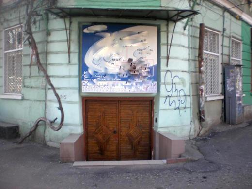 Troickaya_1 В центре Одессы демонтировали уродующую город рекламу
