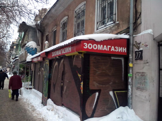ekaterininsk_1 В центре Одессы демонтировали уродующую город рекламу