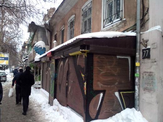 ekaterininsk_2 В центре Одессы демонтировали уродующую город рекламу