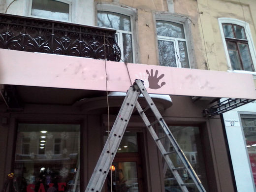 reshilevsk_1 В центре Одессы демонтировали уродующую город рекламу