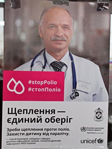 poliio03 Отремонтированные одесские поликлиники показали заграничным киношникам