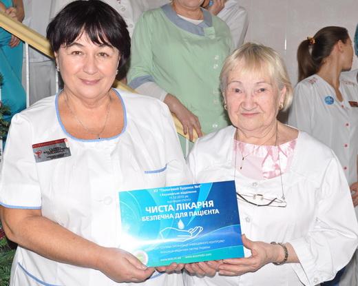 rod04 Одесский роддом №4 получил статус «Чистая больница, безопасная для пациента»