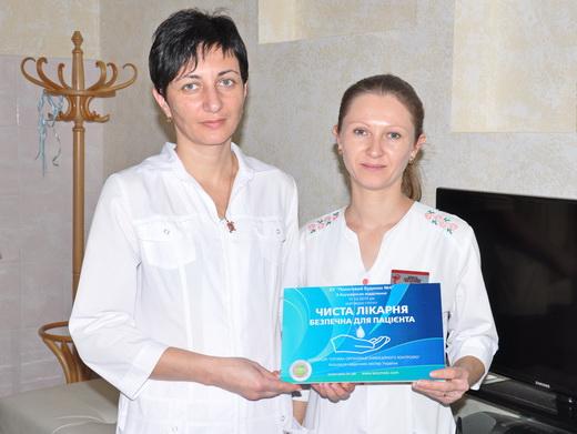 rod06 Одесский роддом №4 получил статус «Чистая больница, безопасная для пациента»