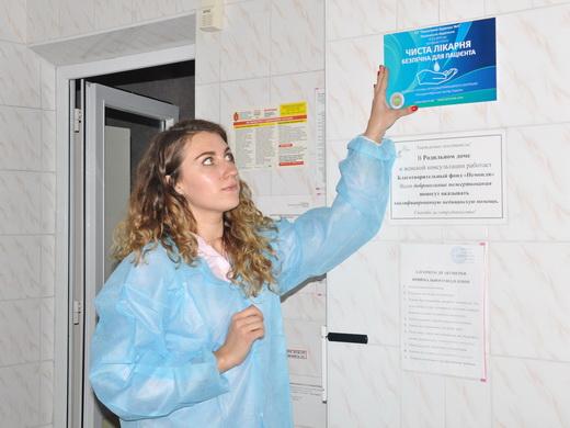 rod07 Одесский роддом №4 получил статус «Чистая больница, безопасная для пациента»