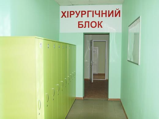 Поликлиника 193 бусиново регистратура телефон