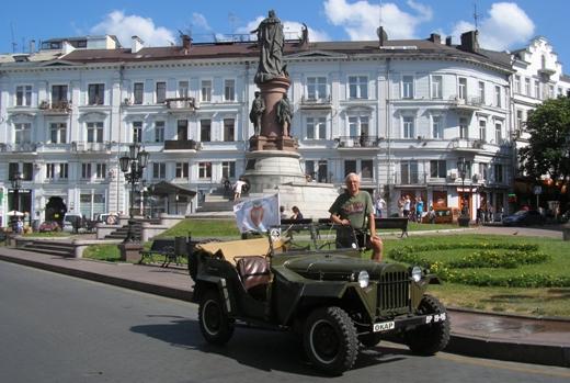 1 Одесса приглашает на выставку ретроавтомобилей