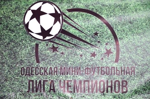 10 В Одессе определены претенденты на получение награды
