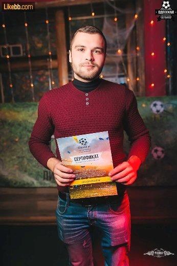 5 В Одессе определены претенденты на получение награды