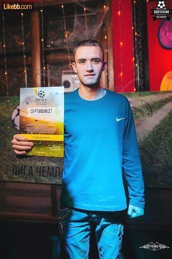 8 В Одессе определены претенденты на получение награды