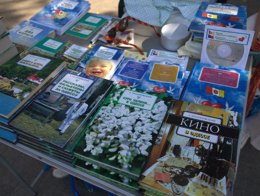 ХХI Международный книжный фестиваль «Зелёная волна» вОдессе: день 2-ой