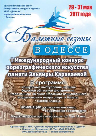 Новости в курчалоевском районе