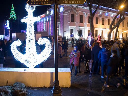 Как Одесса встретила Новый год: большой фоторепортаж фото 3