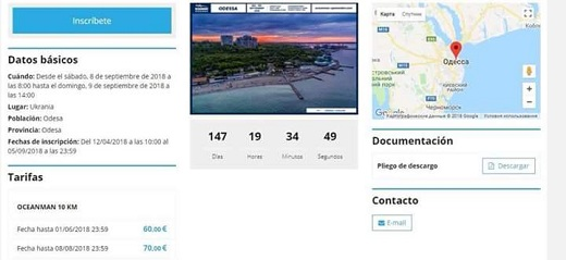 OMR GOV UA - official site of Odessa city / News / OCEANMAN