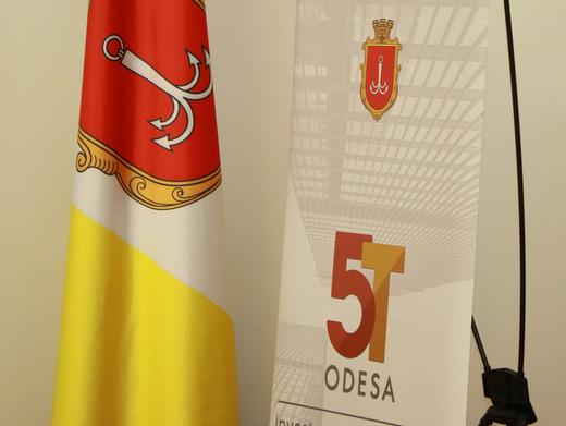 OMR GOV UA - official site of Odessa city / News / The III