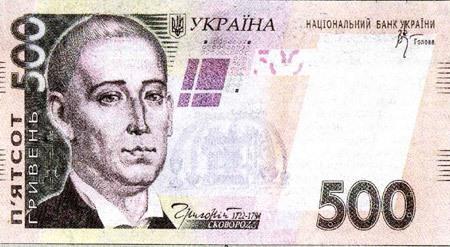 OMR.GOV.UA - Официальный сайт города Одесса / Новости / Сегодня в ...