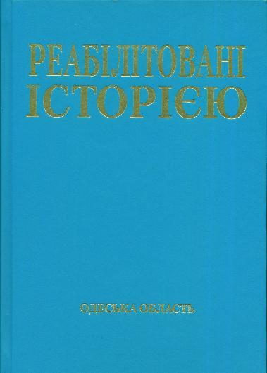 Словесный портрет : Практ. пособие 1999