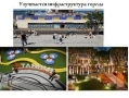 Tourists increasingly go to Odessa. Presentation of season results