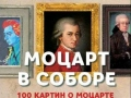 В Одессе проходит фестиваль органной музыки