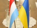 Мэр Одессы встретился с Послом Нидерландов