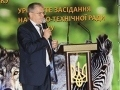 In Odessa takes place international seminar on the development of Odessa Zoo