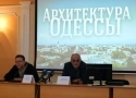 Odessa public inspectors for protection of cultural heritage summed up the results for the last year