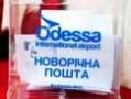 A Christmas mail has been opened in Odessa International Airport