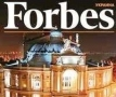 Odessa won the first place in the Forbes Ukraine rating of the best cities for business
