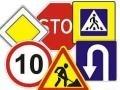 В Одессе приводят в порядок турникеты и дорожные знаки