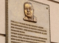 A plaque in memory of the State's of Israel birth was opened in Odessa. Photo
