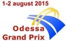 Одесса готова к международным велогонкам Odessa Grand Prix