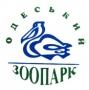 Одесский зоопарк приглашает на «Украинские вечерницы»