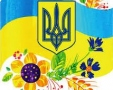 The Flag Day and Independence Day of Ukraine to be celebrated in Odessa