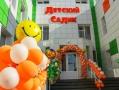 В Суворовском районе Одессы открыт новый детский сад. Фоторепортаж