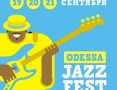 Musicians from different countries performed at Odessa JazzFest 2015