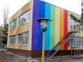 Еще один детский сад готовят к открытию в Одессе. Фото