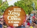 Odessa prepares for the parade of festivals