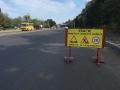 В Одессе начался капитальный ремонт Киевского шоссе. Фото