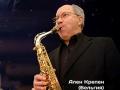 В Одессе выступят саксофонисты с мировым именем