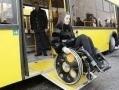 Расписание работы в Одессе автобусов, приспособленных для инвалидов-колясочников