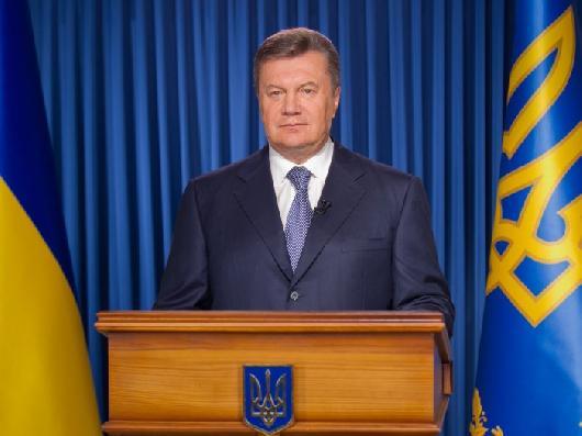 Поздравления президенту украины